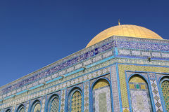 The Dome of the Rock, Jerusalem Royalty Free Stock Image