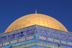 The Dome of the Rock, Jerusalem Royalty Free Stock Photography