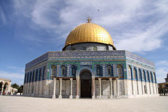Dome of the Rock.Jerusalem. Dome of the Rock up close - on the Temple Mount (Haram Esh-Sharif) in Jerusalem.Israel Stock Image