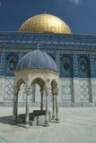 Dome of the Rock, Jerusalem Stock Photos