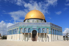 The dome of the rock in Jerusalem, Israel. Built on the tempel mount in Jerusalem Israel. A Cultural heritage site. Beautiful islamic shrine and one of the Stock Images