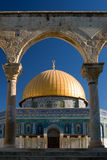 Dome of the Rock in Jerusalem, Israel Stock Photography