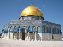 Dome of the Rock. Jerusalem. Israel Royalty Free Stock Images