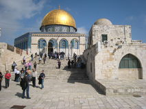 Dome of the Rock. Jerusalem. Israel Royalty Free Stock Photography