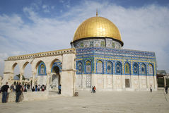 Dome of the Rock. Jerusalem. Israel Stock Photo