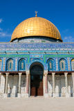 Dome of the Rock in Jerusalem, Israel royalty free stock photo