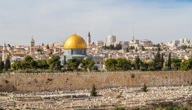Dome of the Rock, Jerusalem Stock Photography