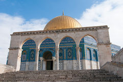 The Dome of the Rock, Jerusalem, Israel Stock Image