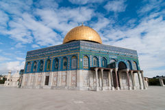 The Dome of the Rock, Jerusalem, Israel Stock Photo