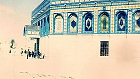Dome of the Rock Jerusalem. Panorama of the Dome of the Rock of Islamic shrine on the Temple Mount in the Old City of Jerusalem on 70s in Israel. Also called stock video