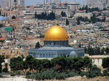 Dome of the Rock, Jerusalem. Dome of the Rock, on the Temple Mount, Jerusalem, is one of the oldest examples of Islamic architecture stock photos