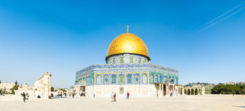 Dome of the Rock. Located on top of the Temple Mount in the Jerusalem's Old City, the Dome of the Rock is one of the oldest works of Islamic architecture Royalty Free Stock Image