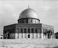 The Dome Of The Rock Shrine. The Dome Of The Rock (Masjid Qubbat As-Sakhrah) is a large shrine on the Temple Mount in Jerusalem topped by a brilliant golden dome Royalty Free Stock Photos