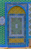 Dome of the Rock mosaic detail Stock Image