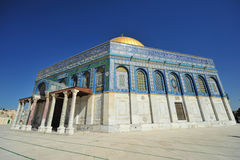 Dome of the Rock Mosque. On the Temple Mount in Jerusalem Stock Photos