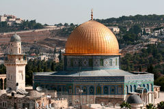Dome of the Rock Mosque. The Dome of the Rock Mosque on Temple Mount in Old City Jerusalem, Israel Royalty Free Stock Image
