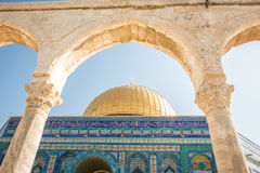 Dome of the Rock mosque on Temple Mount in Jerusalem Stock Photography