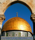 The Dome of the Rock. Is the most holy place in Islam.  Moslems go to the mosque on annual pilgrimage.  This golden dome is one of the most famous landmarks in Stock Images