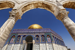 Dome of the Rock through an Arch Stock Photography