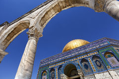 Dome of the Rock through an Arch Royalty Free Stock Images