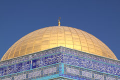 The Dome of the Rock at Sunrise Stock Photos