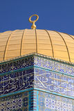The Dome of the Rock at Sunrise Stock Image