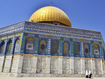 Dome of the Rock Temple, Jerusalem. Royalty Free Stock Photos