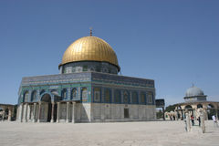 Dome of The Rock,Temple Mount. Jerusalems Dome of the Rock,also known as Temple Mount, an Historic and beaurtiful site royalty free stock photos