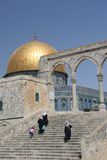 Dome of the Rock,Temple Mount. The Golden Dome of the Rock, Jerusalem,Israel Stock Photography