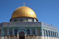 Dome of the Rock - Temple Mount - Jerusalem - Israel Stock Image