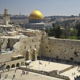 Dome of the Rock and Western Wall Stock Photography