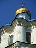 Dome of Russian orthodox cathedral Royalty Free Stock Photo