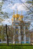 Dome of Russian Orthodox church of Catherine Palace Stock Image