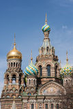 Dome of the Savior on Blood Stock Photo