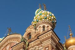 Dome of the Savior on Spilled Blood Royalty Free Stock Photo