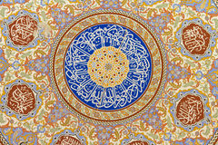 Dome of Selimiye Mosque. Interior view of the central dome of Selimiye Mosque, Edirne, Turkey Stock Photos