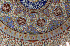 Dome Of Selimiye Mosque, Edirne. Stock Images