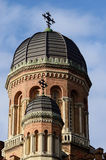 Dome of seminary church,Chernivtsi, Western Ukraine,unesco Stock Images