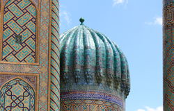 Dome of Sher-Dor Madrasah Royalty Free Stock Image