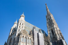 Dome St. Stephan in Vienna, Austria Stock Images