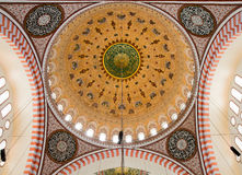 Dome of the Suleymaniye Mosque Royalty Free Stock Images