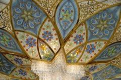 Dome, Symmetry, Mosaic, Pattern Stock Image