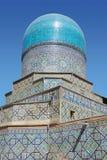 The dome of Tillya - Kari stock image