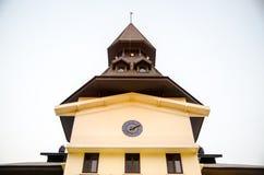 Dome of University in Bangkok Stock Image