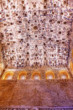 Domed Ceiling Sala de los Reyes Alhambra Granada Spain Stock Photo