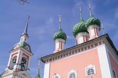 Domes of Beautiful Russian Pink Christian Church Stock Photos