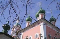 Domes of Beautiful Russian Pink Christian Church Stock Photo