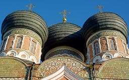 Domes of the Building in Moscow. Russia royalty free stock photos