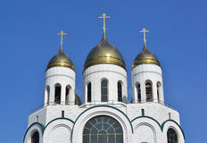 Domes of the Cathedral of Christ the Saviour against the sky. Kaliningrad Stock Photos