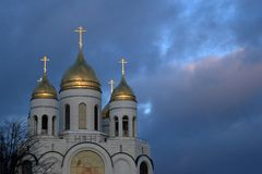 Domes of the Cathedral. Golden domes and crosses of the cathedral of christ the Saviour Kaliningrad Stock Photo